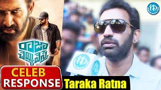 Taraka Ratna Response / Review About Raja Cheyyi Vesthe || Nara Rohit || Isha Talwar || Sai Karthik