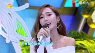 Jessica- May Mắn Nhỏ Bé(A Littel Happiness-好 运 小)Happy Camp Gia Tộc Vui Vẻ-CUT-