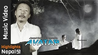 Avatar | New Nepali Modern Song 2017/2073 | Uday Sotang Ft Pushpa, Brasha