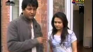Bangla Serial Shunnotay Bona Ghor by Mosharraf Karim p=13