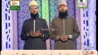 Urdu Manqabat( Hazaron Main Bahttar)Ashfaq Ibrahim Anwar Ibrahim.By Visaal