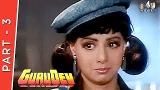 Gurudev | Part 3 Of 4 | Anil Kapoor, Sridevi, Rishi Kapoor