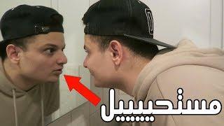 ايش يصير إذا نظرت للمرآة طويلاً ساعة 12 بليل؟ (ماراح تصدق!!)