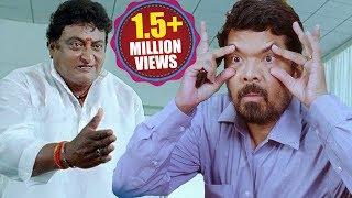 Prudhvi Raj And Posani Krishna Murali Comedy Scenes | Volga Videos