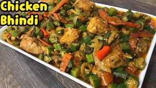 Chicken Bhindi Ka Dry Salan By Yasmin