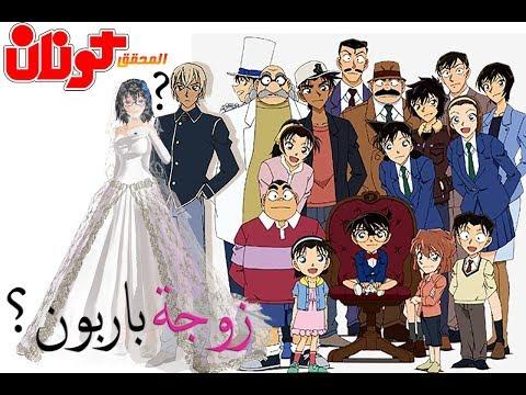 Xxx Mp4 Detective Conan شاهد زواج أمورو تورو من فتاة جميلة و جميع أزواج شخصيات كونان 3gp Sex