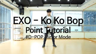 [ sm ] EXO - Ko Ko Bop Point Tutorial (#DPOP Mirror Mode)
