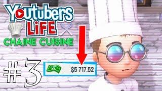 Prêt Bancaire Nouveau Setup - Youtubers Life FR (Cuisine) #3