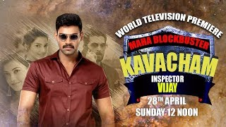 Inspector Vijay - KAVACHAM | WORLD TV PREMIERE | ONLY on Colors Cineplex | 2 Days To Go
