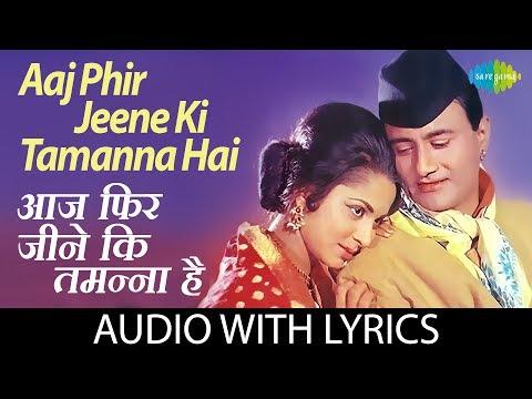 Xxx Mp4 Aaj Phir Jeene Ki Tamanna Hai With Lyrics आज फिर जीने की तमन्ना है के बोल Lata Mangeshkar 3gp Sex