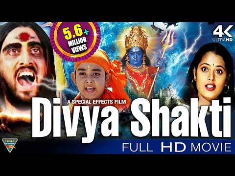 Xxx Mp4 Divya Shakti Trinetram Hindi Dubbed Full Movie Raasi Sijju Sindhu Menon Eagle Hindi Movies 3gp Sex