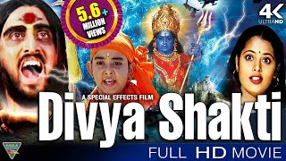 Divya Shakti (Trinetram) Hindi Dubbed Full Movie || Raasi, Sijju, Sindhu Menon || Eagle Hindi Movies