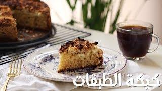 كيك بالجبن والكراميل | Caramel coffee cake