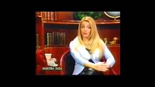 Anahita Khalatbari Saale 2000