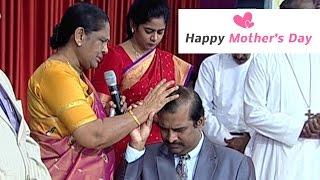 Happy Mother's Day | Dr. Paul Dhinakaran