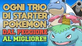 OGNI TRIO DI STARTER NEI GIOCHI POKEMON DAL PEGGIORE AL MIGLIORE!!