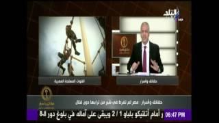 حقائق وأسرار - بكري : الهدف من حملات التشكيك اسقاط الجيش