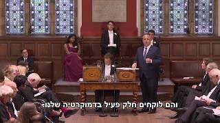 חובת צפייה! ח״כ חיליק בר בנאום שניצח לישראל את הדיבייט באוקספורד - על ישראל ודמוקרטיה במזרח התיכון.