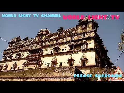 Xxx Mp4 दतिया The Palace Of The King Veer Singh Dev Of Datia INDIA दतिया के राजा वीर सिंह देव का महल 3gp Sex