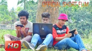 Bangla Short Flim Life Mean Clash Of Clans by Shadman Shahariyer, Tonmoy Debnath, Sabbir Rahman