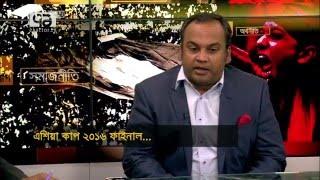 Ekattor Sangjog With Naimur Rahman Durjoy, Ishtiaq Ahmed, Khandakar Jamil Uddin 5 March 2016