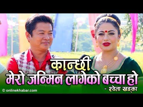 OK Shooting Report 'KANCHHI' || Dayahang Rai & Shweta Khadka