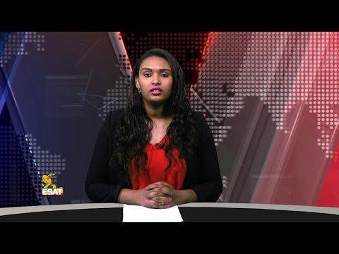 Xxx Mp4 ESAT Oduu Afaan Oromoo Fri 29 Jun 2018 3gp Sex