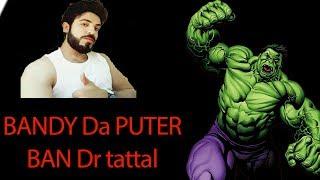 Special massage for doctor turki baz a ja