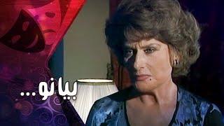 تمثيلية ״بيانو״ ׀ ليلي فوزي – سمير صبري