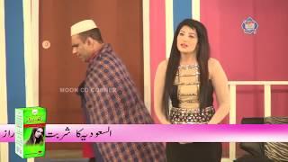Qaiser Piya and Tahir Anjum New Pakistani Stage Drama Mubarkan Full Comedy Funny Clip 2017