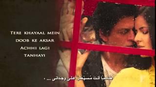 Saans  Jab Tak Hai Jaan مترجم عربي رومنسي