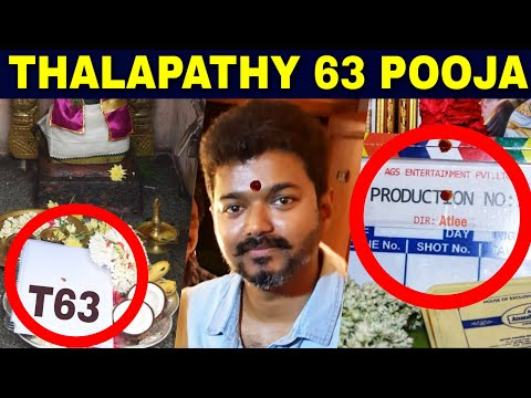 Xxx Mp4 Thalapathy 63 Officially Kick Starts With Pooja Thalapathy Vijay Atlee Hot Tamil Cinema News 3gp Sex