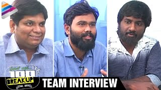 Premalo Padithe 100% Break Up Movie Team Interview | Abhinaya | Ezhil Durai | Telugu Filmnagar