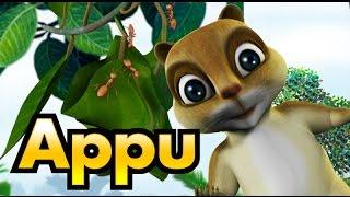 APPU'S Funny  moments from Kathu | Malayalam Animation Movie