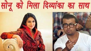 Sonu Nigam Azaan Controversy: Divyanka Tripathi SUPPORTS the singer   FilmiBeat