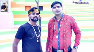 माँ  शेरावाली  मेरा  काम करदे  /Latest  Bhajan /Toni Rohilla //Manoj Barkoda //Amit