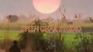 Pashto songs zama ao sta judai somra kalona washwal