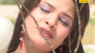 Chhore Apna Man Samjha leaMisscall_Raju Punjabi,Hina Sen_Haryanvi_Love Songs_Chetak Cassettes