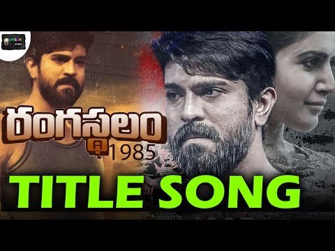 Xxx Mp4 Ram Charan S RANGASTHALAM 1985 Movie Title Song రంగస్థలం టైటిల్ సాంగ్ Samantha Sukumar DSP 3gp Sex