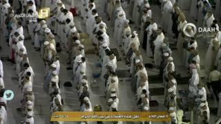 إن الذين يرمون المحصنات - تبكي الشيخ خالد الغامدي - عشائية 11-8-1437هـ - HD1080