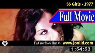 Watch: Casa privata per le SS (1977) Full Movie Online