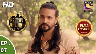 Prithvi Vallabh - Full Episode - Ep 7 - 10th February, 2018