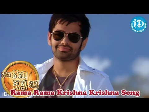 Rama Rama Krishna Krishna Movie Songs - Ram - Bindu Madhavi - Priya Anand