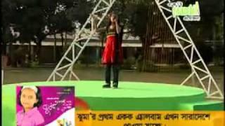 www.daily-bangla.com