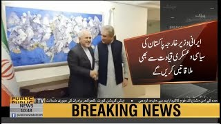 Iranian Foreign Minister Javad Zarif arrives in Pakistan
