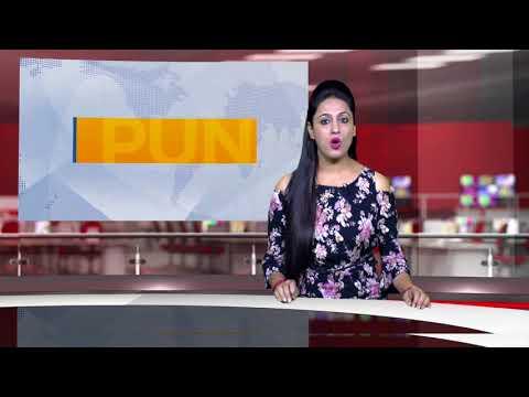 Punjabi NEWS  17 June 2018  TV Punjab