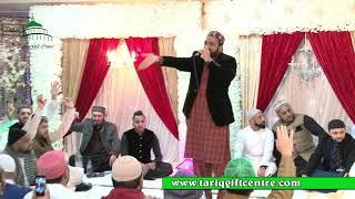 Tajdar-e-Khatame Nabowat..Zindabad- Zindabad   Bradford
