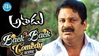 Athadu Movie MS Narayana, Sunil Back to Back Comedy Scenes