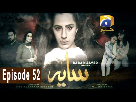 Xxx Mp4 Saaya Episode 52 HAR PAL GEO 3gp Sex