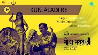 Goral Garaasani   Kunjaladi Re   Gujarati Song   Diwaliben Bhil